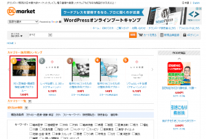 sales_top02